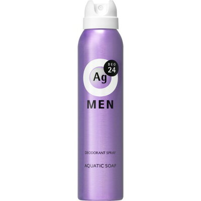 エージーデオ24メン メンズデオドラントスプレーN アクアティックソープの香り(100g)