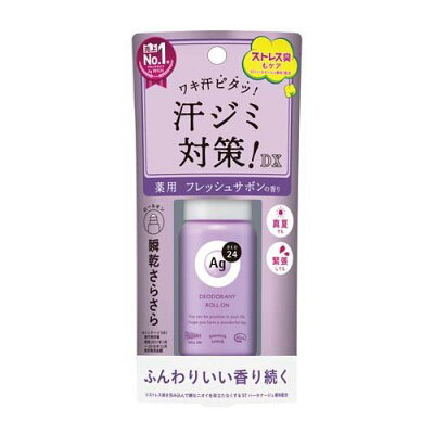 エージーデオ24 デオドラントロールオン EX フレッシュサボンの香り(40ml)