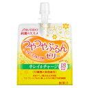綺麗のススメ つやつやぷるんゼリー (グレープフルーツ風味) 150g