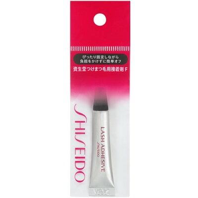 SHISEIDO(資生堂) つけまつ毛用接着剤 F 3.3g