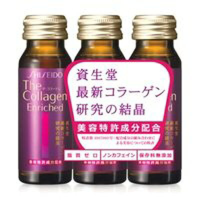 The Collagen(ザ・コラーゲン) エンリッチド ドリンクV 3本