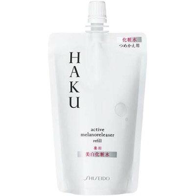 資生堂 HAKU アクティブメラノリリーサー つめかえ用(100mL)
