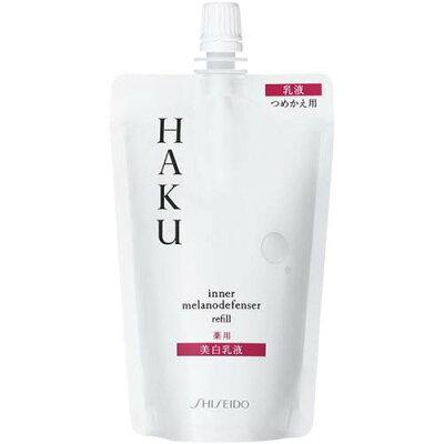 HAKU インナーメラノディフェンサー 薬用 美白乳液 つめかえ(100ml)