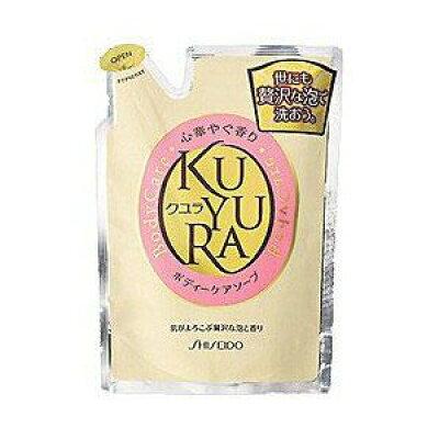 KUYURA(クユラ) ボディーケアソープ心華やぐ香り(つめかえ用)400ml