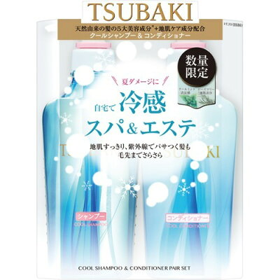 ツバキ(TSUBAKI) クールポンプペア シャンプー&コンディショナー(1セット)