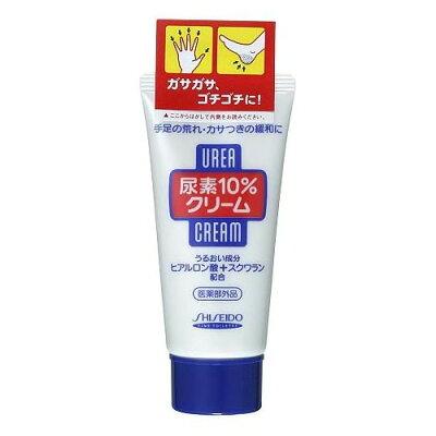 UREA(ハンド・尿素シリーズ) 尿素10%クリーム チューブ 60g