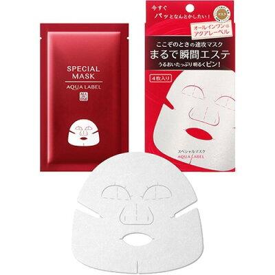 資生堂 アクアレーベル スペシャルマスク(20ml*4枚入)