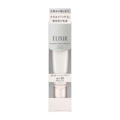 資生堂 エリクシール ホワイト デーケアレボリューション T 乳液 SPF30 PA++++(35ml)
