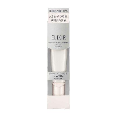 資生堂 エリクシール ホワイト デーケアレボリューション T+ 乳液 SPF50+ PA++++(35ml)