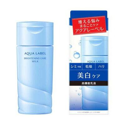資生堂 アクアレーベル ホワイトケア ミルク(130ml)
