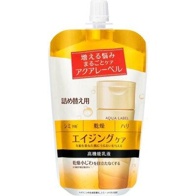 資生堂 アクアレーベル バウンシングケア ミルク 詰め替え用(117ml)