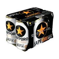 サッポロ生ビール黒ラベル缶350(6缶パック)