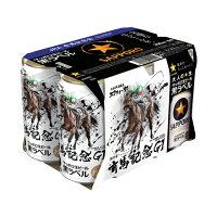 サッポロビール サッポロ黒ラベルN有馬記念缶350