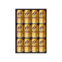 サッポロビール サッポロYE3D