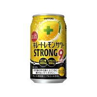 サッポロビール サッポロキレートレモンサワーストロング缶350