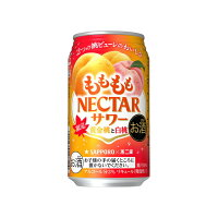 サッポロビール サッポロももももネクターサワー黄金桃白桃缶350