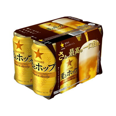サッポロビール サッポロ麦とホップ缶350 6P