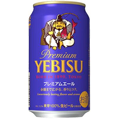 サッポロビール サッポロYEプレエル35 12缶美麗カートン5月