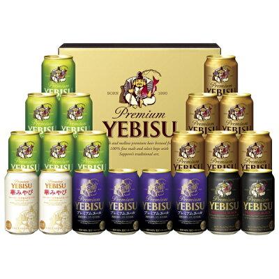 サッポロビール サッポロYHV5DT
