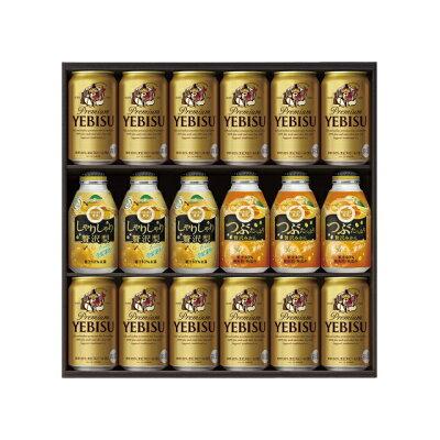 サッポロビール サッポロYEFM4D