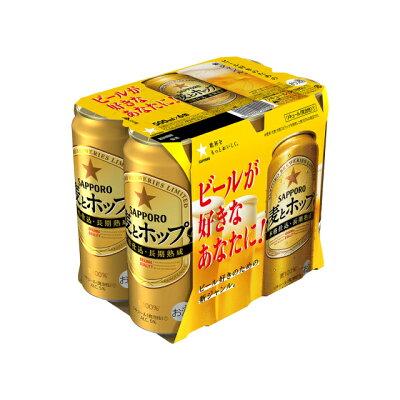 サッポロビール サッポロ麦ホ缶500 6P ケース景(7月)