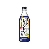 サッポロビール サッポロ濃いめのレモンサワーの素 びん500ml
