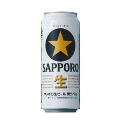 サッポロビール サッポロ生ビール 黒ラベル 缶A500