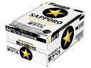 サッポロビール 黒ラベル缶500 6P×4