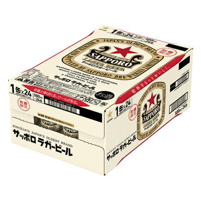 サッポロビール サッポロラガービール缶500