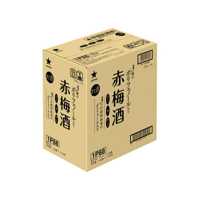 サッポロビール サッポロ3種の赤梅酒紙P1.8L 景品付