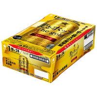 サッポロビール サッポロ麦とホップThe gold缶350