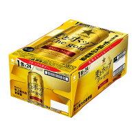 サッポロビール サッポロ麦とホップThe gold缶500