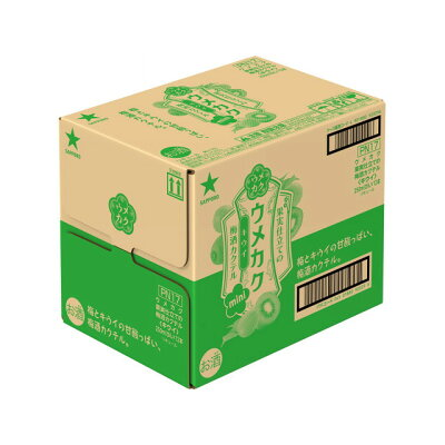サッポロビール サッポロウメカク キウイ びん250