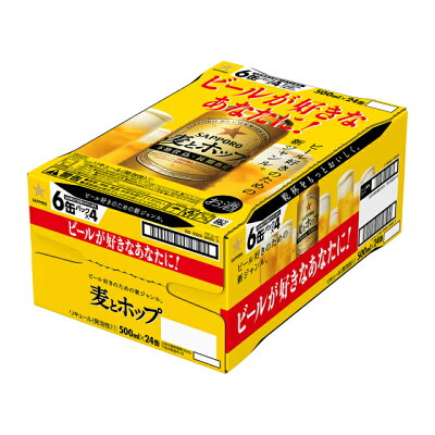 サッポロビール サッポロ麦ホ缶500 6P×4 ケース景(7月)