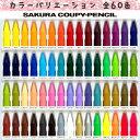 サクラ クーピーペンシル 24色 缶入り FY24(24色入)