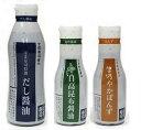 サンビシ はま寿司特製だししょうゆ 密封ボトル 360ml