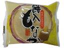 佐藤製菓 餅入り最中 個食 1個