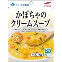 マルハニチロ かぼちゃスープ(メディケア食品