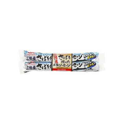 マルハニチロ さばを使ったお魚ソー50g3束