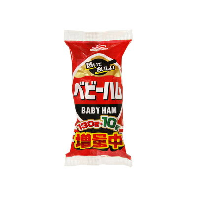 マルハニチロ ベビーハム130g(東日本版)