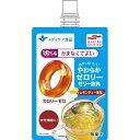 介護食/区分4 やわらかゼロリー レモンティー風味(100g)