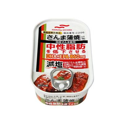マルハニチロ 減塩さんま蒲焼N EOK5A