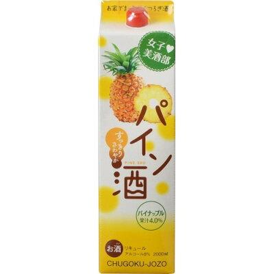 女子美酒部 パイン酒 パック 8度(2000ml)