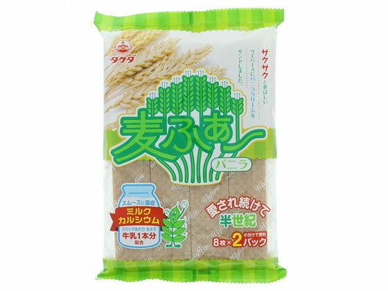 楽天市場】竹田本社 竹田製菓 麦ふぁー 8枚X2P | 価格比較 - 商品価格ナビ