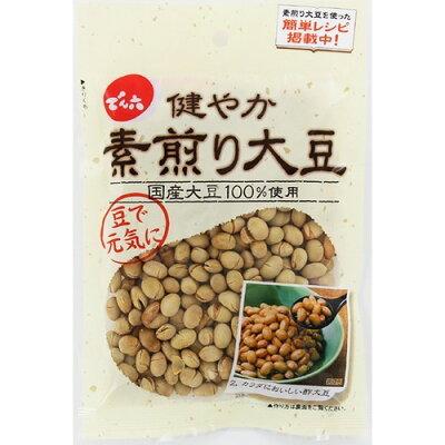 素煎り大豆(75g)