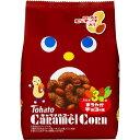 キャラメルコーン カカオ3種のまろやかチョコ味(77g)