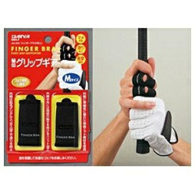 ダイヤコーポレーション フィンガーブラ Lサイズ ブラック AS-030 AS030