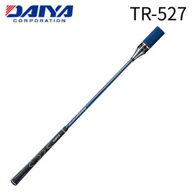 daiya -ダイヤー スイング 練習器 tr-527 ヘッドスピード 調節 機能