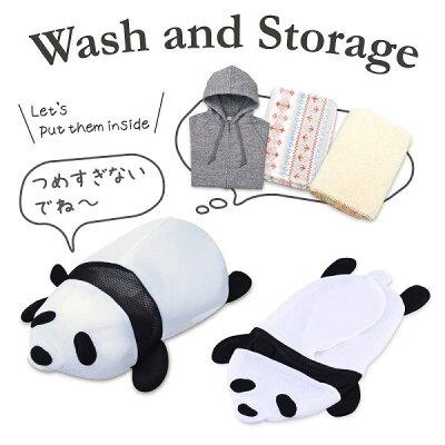 ごろんねっと 洗濯ネット パンダ(1コ入)
