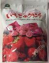 ダイヤ製菓 いちごのクランチチョコ 13個